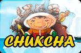 Автомат Chukchi Man в зале игровых автоматов Вулкан